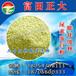 长期供应膨化尿素牛羊用饲料添加剂膨化缓释尿素蛋白粉