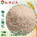 供应膨化小麦粉,饲料