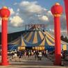 大型马戏团杂技演出动物表演大棚全套出租