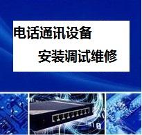 涛迪通讯科技(上海)有限公司