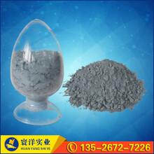 高铝浇注料,寰洋厂家供应,工业窑炉专用,价格合理,质量保障