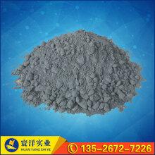 批发优质水泥窑专用浇注料、新密市耐火材料厂家直销,浇注料价格