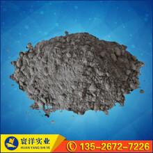 寰洋厂家提供高铝水泥,耐火水泥直销,量大从优,保证质量
