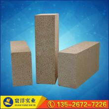 高铝聚轻隔热砖,寰洋厂家直销,物美价优,保质保量