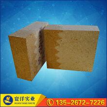 各种窑炉用高铝复合砖,精品研制,质量保证