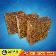 硅莫砖、寰洋厂家直销耐火砖、特级高铝材料、质量保证