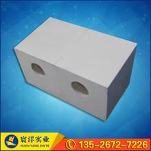 寰洋厂家供应玻璃炉窑用优质电熔锆刚玉砖