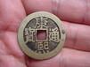 绍兴元宝值多少钱在贵州哪里鉴定免费鉴定