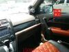 西安本田CRV內飾翻新包真皮座椅、碳纖維飾條,又是一臺新車