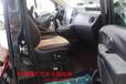 西安奔驰威霆家用车改装航空座椅、木地板,追求舒适从这座起