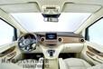西安奔驰V260温馨浪漫的内饰改装,航空座椅、地板、隔断升降电视