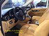 西安奔驰V260改装原车款航空座椅、吧台、隔断升降电视