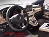 西安奔驰V260改装航空座椅、桃木内饰、电动吧台