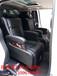 西安本田奥德赛改装中排航空座椅,舒适上档次