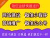 武汉专业建站_880武汉制作网站武汉建站_微信