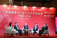 香港黄金白银新平台,诚招运营中心,渠道,公代,拥有实物交割系统