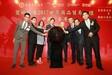 香港金银最专业的平台,总部直招运营中心,渠道,公代。
