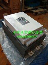 660V中文软启动器300千瓦软起动装置
