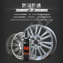 广西轮胎自补液-补胎液-自补剂-补胎胶水