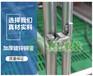 全国供应2.5厚母猪产床中国制造最强