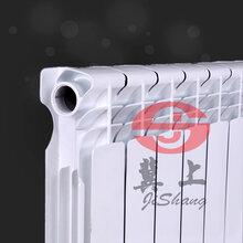 压铸铝暖气片A黄州压铸铝暖气片A压铸铝暖气片加工批发图片