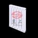 銅鋁暖氣交換熱器U型銅管熱水交換器冀上采暖