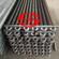 钢制高频焊翅片管