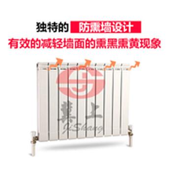 河北厂家供应铜铝复合暖气片大水道铜铝散热器-冀上