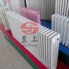 什么是鋼制四柱暖氣片鋼四柱型散熱器定做-冀上