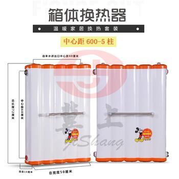储水式换热器过水热大容量可洗澡换热器冀上采暖