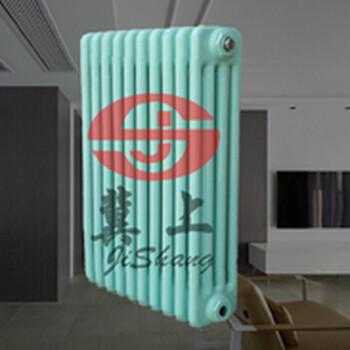 優質低碳鋼四柱暖氣片A高港優質低碳鋼四柱暖氣片A優質低碳鋼四柱暖氣片銷售
