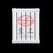雨花浴室采暖銅鋁過水熱換熱器A浴室采暖銅鋁過水熱換熱器定做