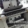 工业缝纫机