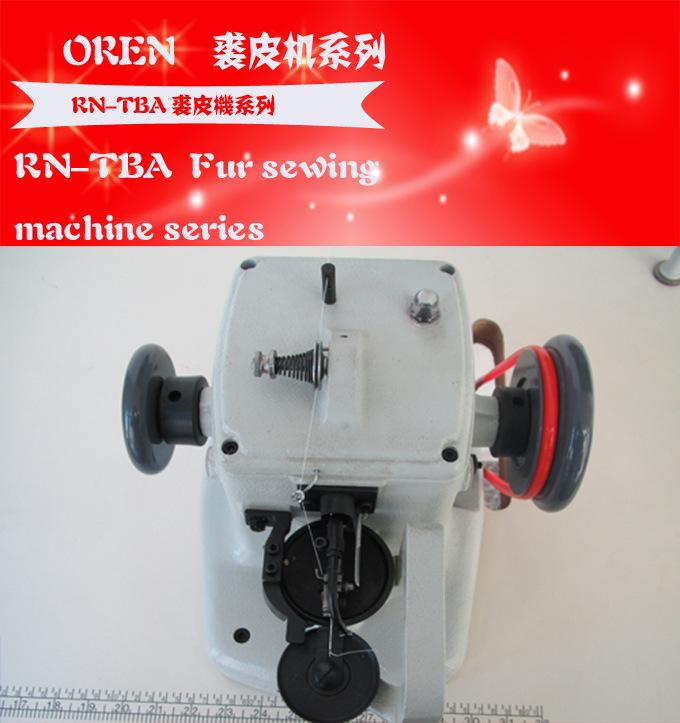 供应奥玲RN-TBA半自动裘皮机