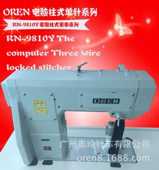 奥玲RN-9810Y单针罗拉车