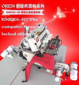 广州奥玲RNEX6-4D上领全自动机T桖衫领子锁边机