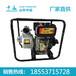 应急抽水泵应急抽水泵价格