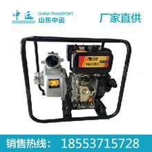 应急抽水泵应急抽水泵价格图片