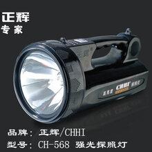 供应正辉照明强光探照灯强光探照灯价格图片