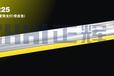 正辉照明BCX6225-L粉尘防爆防腐单管LED灯防爆单管LED灯价格