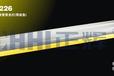 正辉照明BCX6226A-L粉尘防爆防腐双管LED灯防爆双管LED应急灯价格