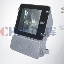 浙江正辉照明NFC9121节能型广场灯400W节能型广场灯价格图片