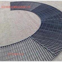 厂家加工订做复合钢格板平台钢格板防滑钢格栅板镀锌钢格板