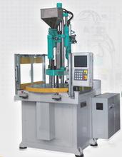 注塑机生产工艺流程