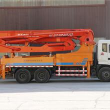 37米混凝土臂架泵车