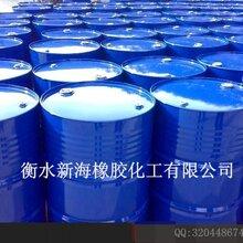 齐鲁增塑剂邻苯二甲酸二辛酯DOP