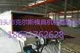 克尔斯蛭石瓦生产线钢制彩瓦设备