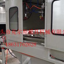 彩石金属瓦设备技术参数图片