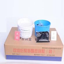 連云港雙組分防水密封膠怎么使用,防水防曬密封膠打膠方法圖片