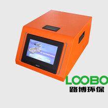 青岛路博LB-QC5QT全触屏控尾气分析仪